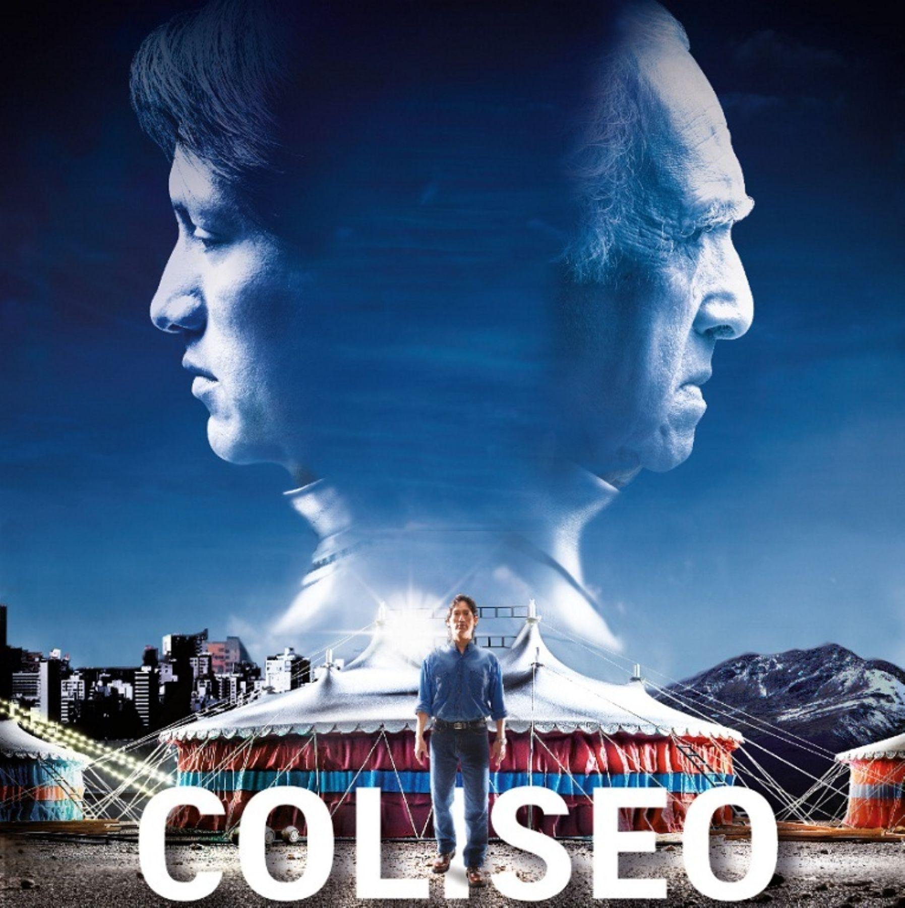 """Película """"Coliseo: los campeones""""."""