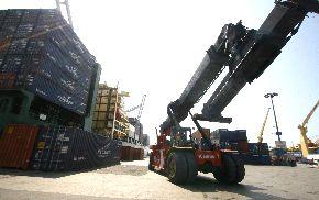 Inversiones en logística y almacenes. ANDINA/archivo