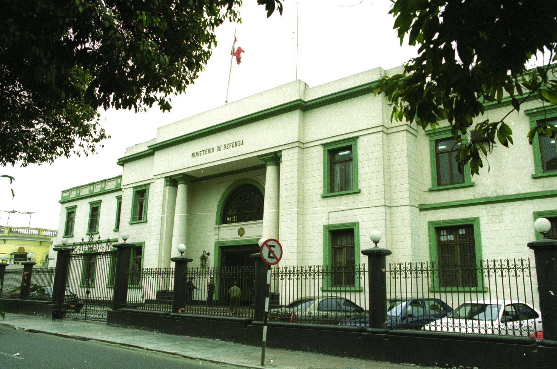 Ministerio de Defensa. Foto: ANDINA/Archivo