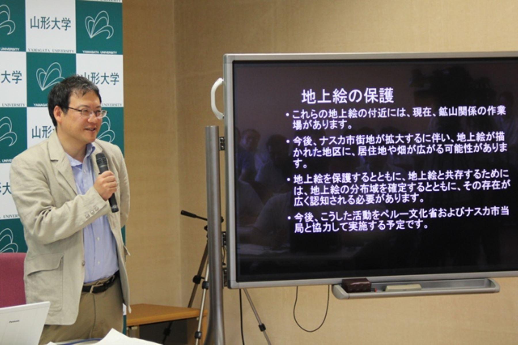 Arqueólogo japonés Masato Sakai es profesor de antropología cultural en la Universidad de Yamagata y director adjunto del Instituto de Investigación de la cultura Nasca en esa universidad, creado en 2012.