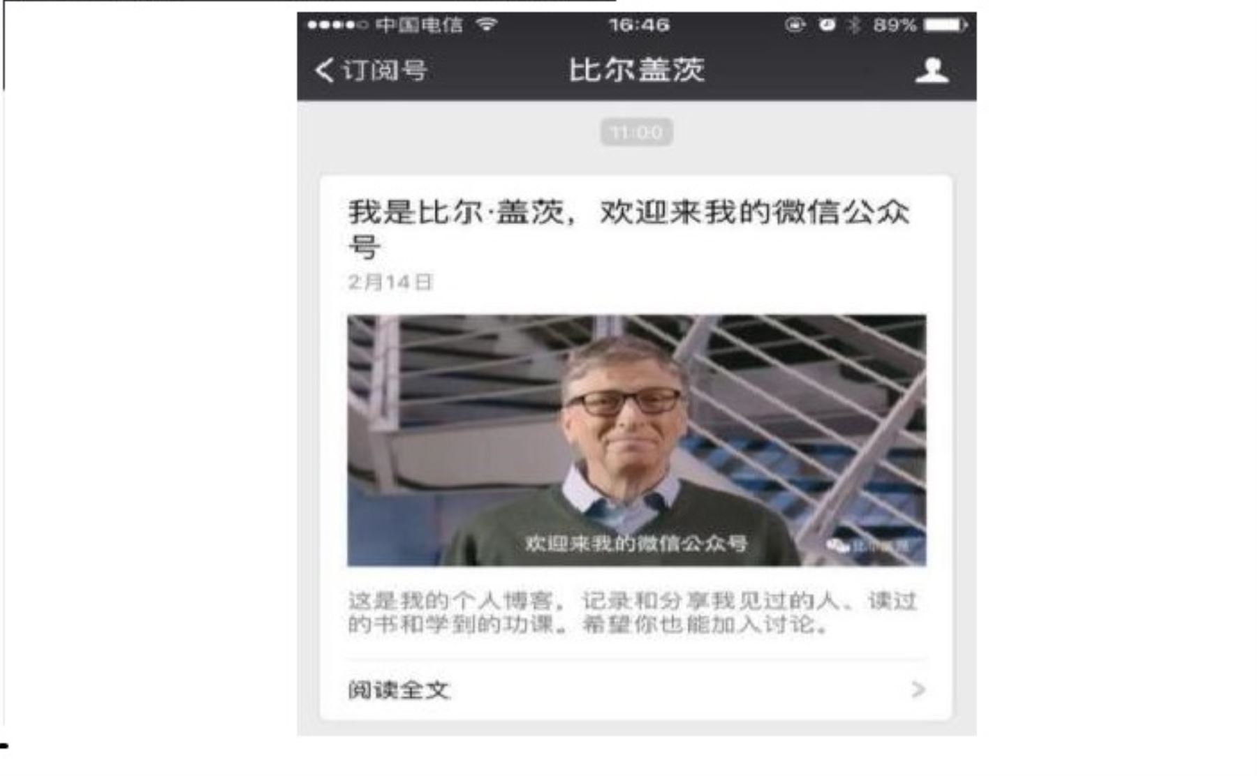 Bill Gates usa red social china WeChat