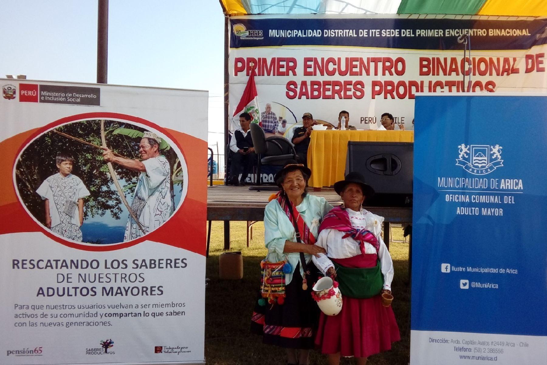 Adultos mayores de Perú y Ecuador comparten experiencia de Saberes Productivos en Tumbes. ANDINA/Difusión