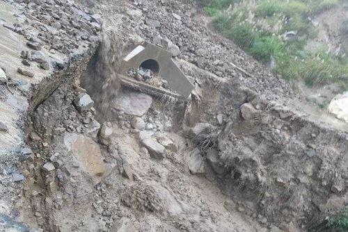 Derrumbe fue originado por las lluvias intensas que se registran en la región Äncash.
