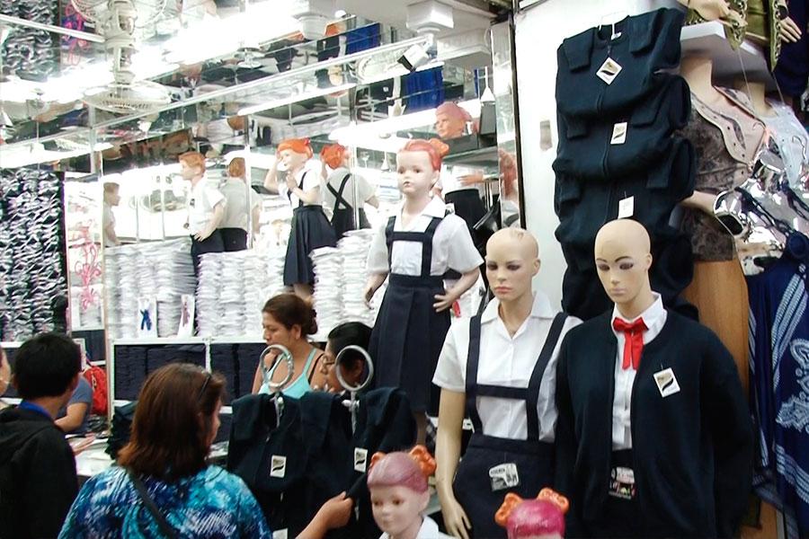 ¿Cuánto cuesta un uniforme escolar en Gamarra?