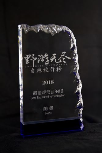 Premios Infinite Discovery distinguió al Perú.