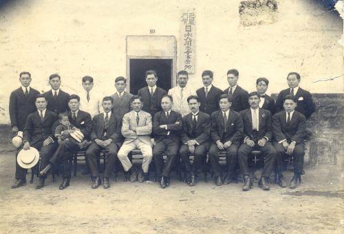 En diferentes ciudades del Perú se establecieron sociedades de inmigrantes japoneses.