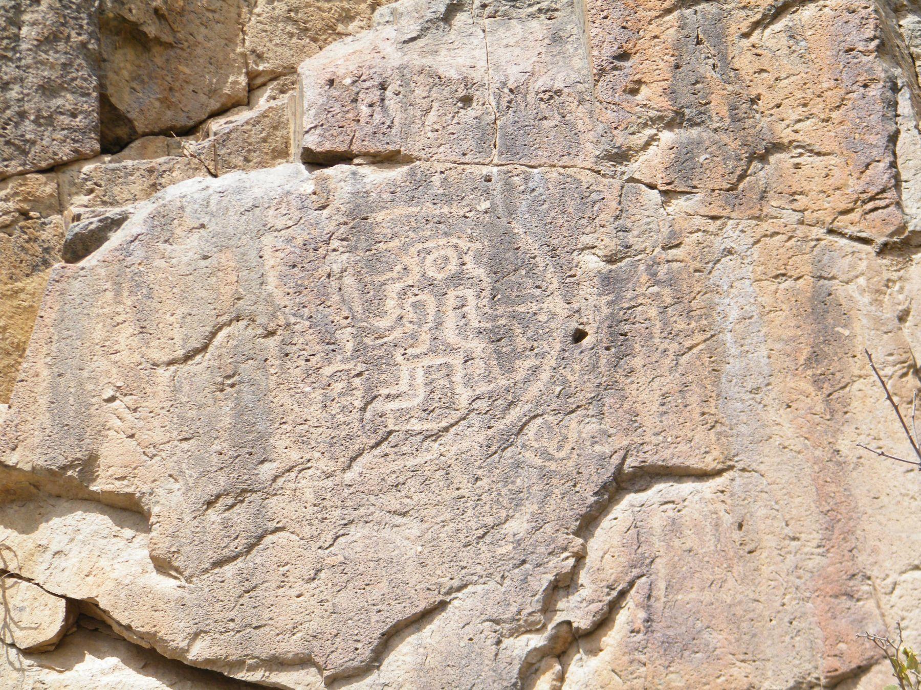 Petroglifos hallados dentro del área de conservación regional Bosque Huacrupe-La Calera, en Lambayeque,