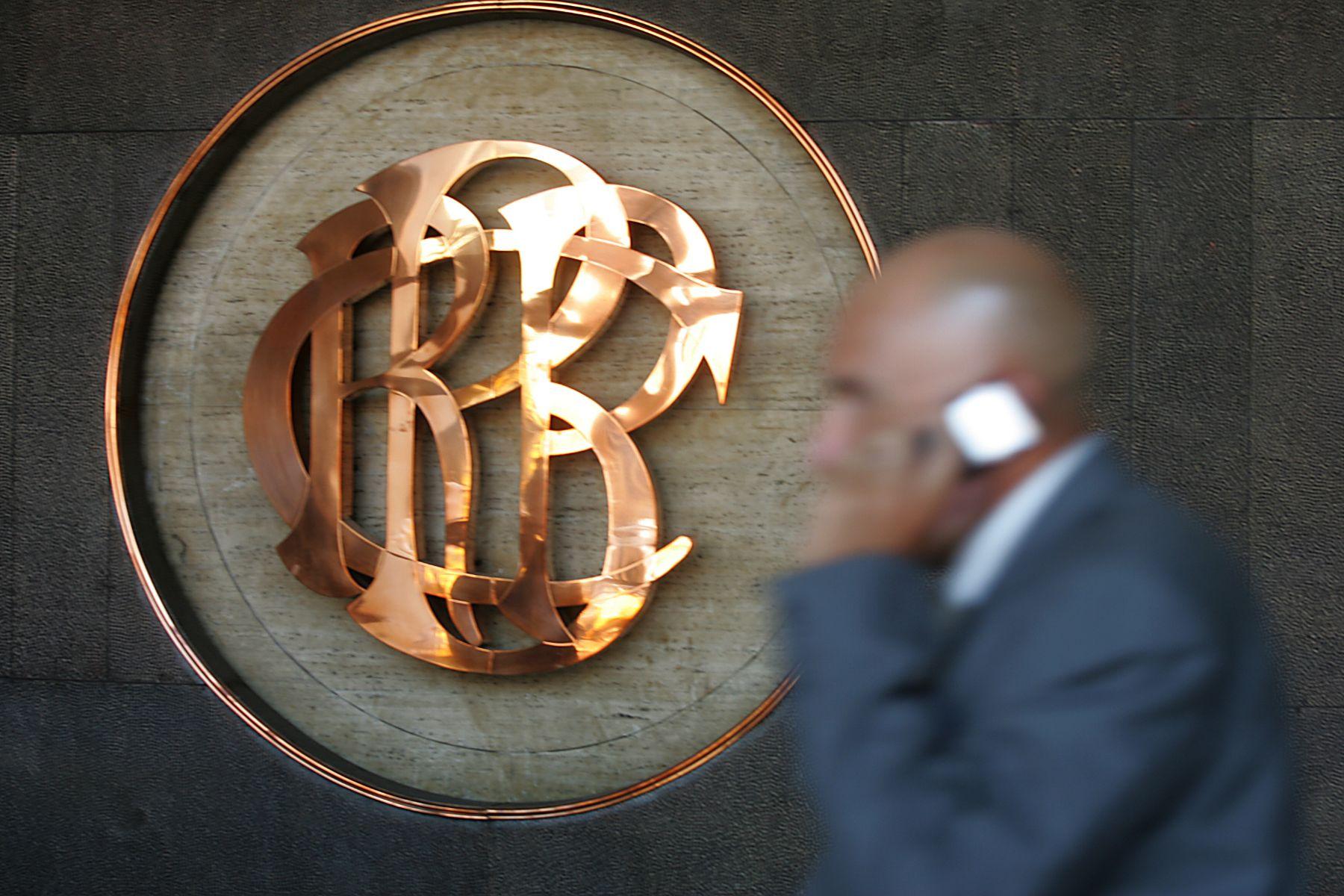 Banco Central de Reserva (BCR). Foto: ANDINA/archivo