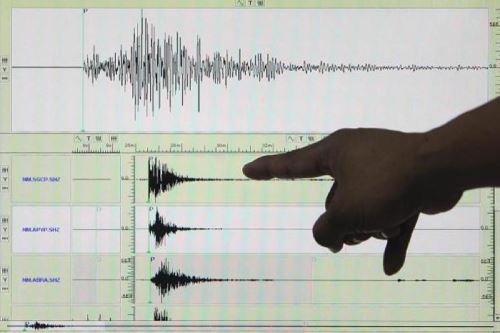 Dos sismos de regular intensidad se registraron hoy en Arequipa y San Martín. ANDINA/Difusión