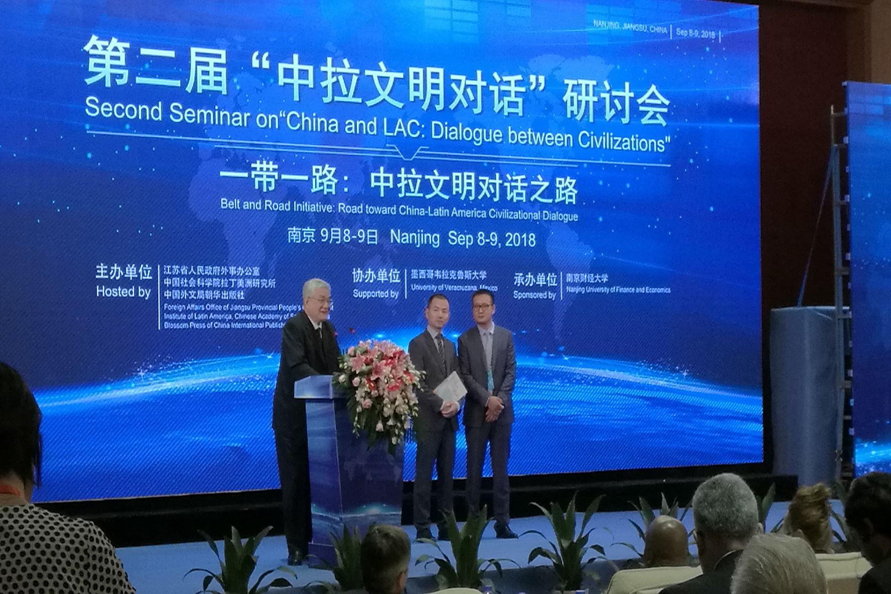 """II Seminario """"China y América Latina y el Caribe: Diálogo entre civilizaciones""""."""
