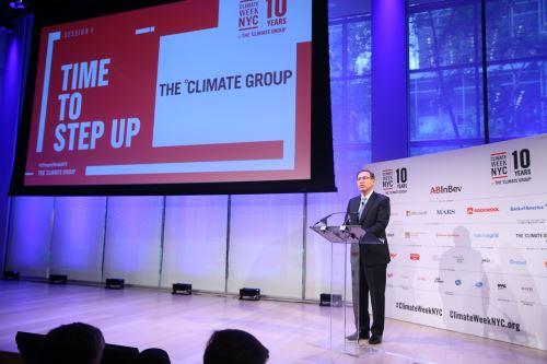 Presidente Vizcarra hace uso de la palabra durante Semana del Cambio Climático en Nueva York