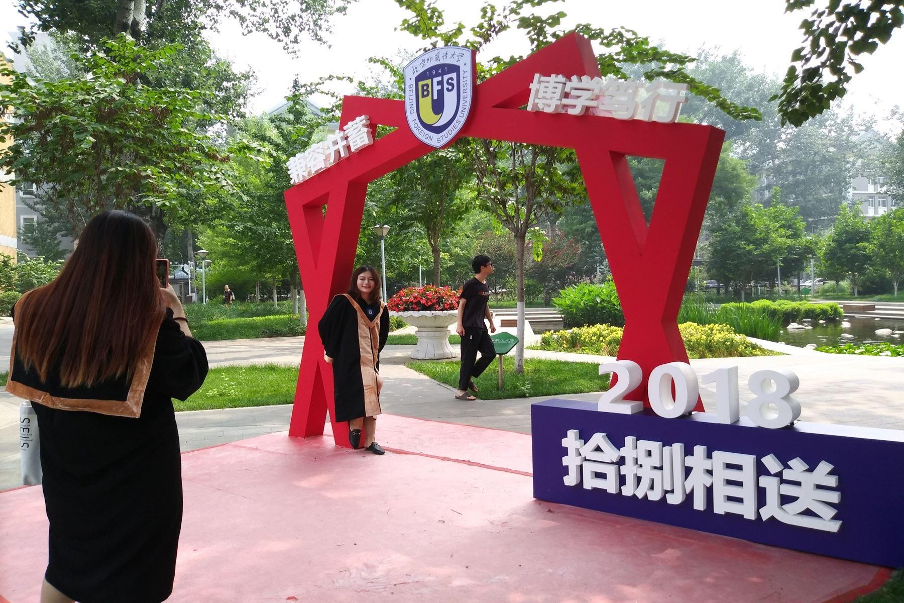 Estudiantes de China Foto: Sonia Millones