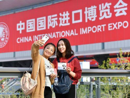 Feria de Importaciones de China. Foto: Agencia Xinhua.