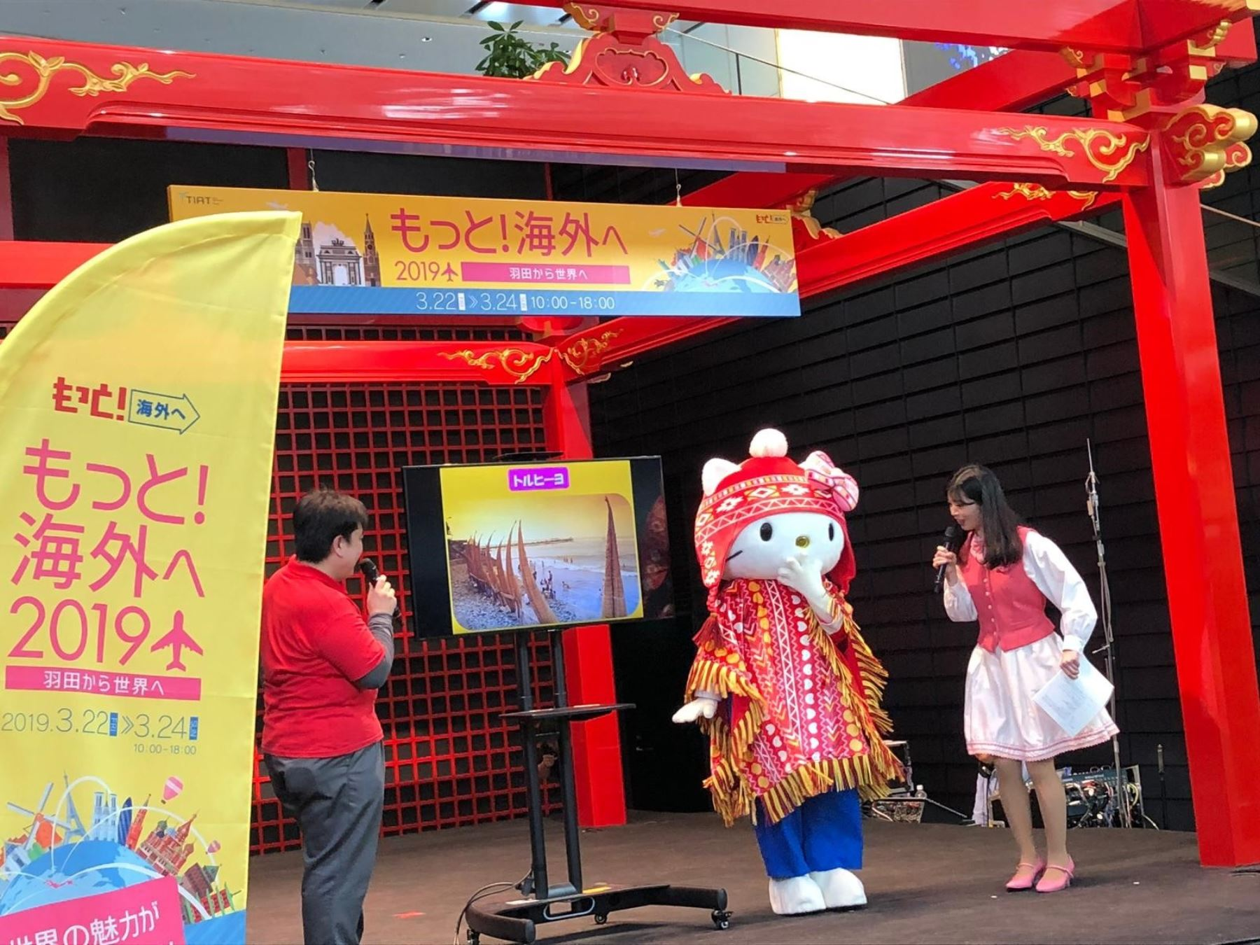 Hello Kitty peruana en Japón.