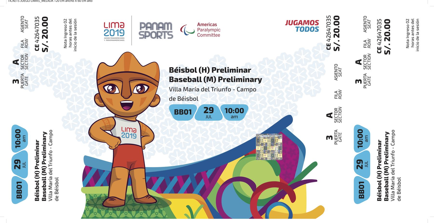Este es el modelo de entrada para los Juegos Panamericanos.