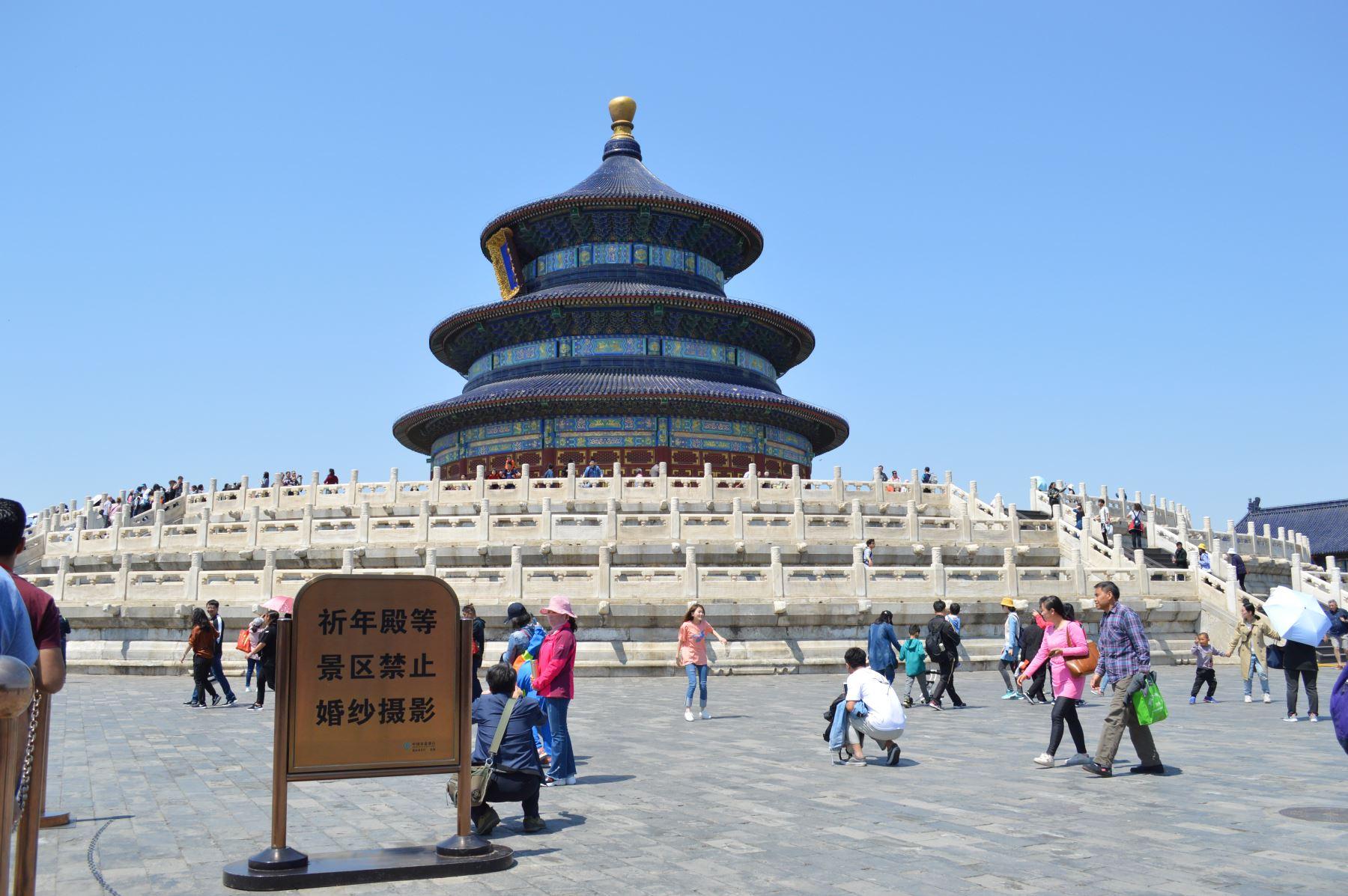 Templo del Cielo, en Beijing, China. Foto: ANDINA/Víctor Véliz.