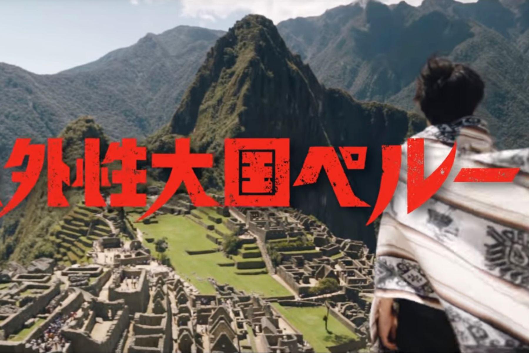 """Machu Picchu es uno de los íconos turísticos que se lucen en las piezas audiovisuales trabajadas por Promperú con el concepto """"Perú, la gran nación de lo inesperado"""". Foto: ANDINA/Difusión"""
