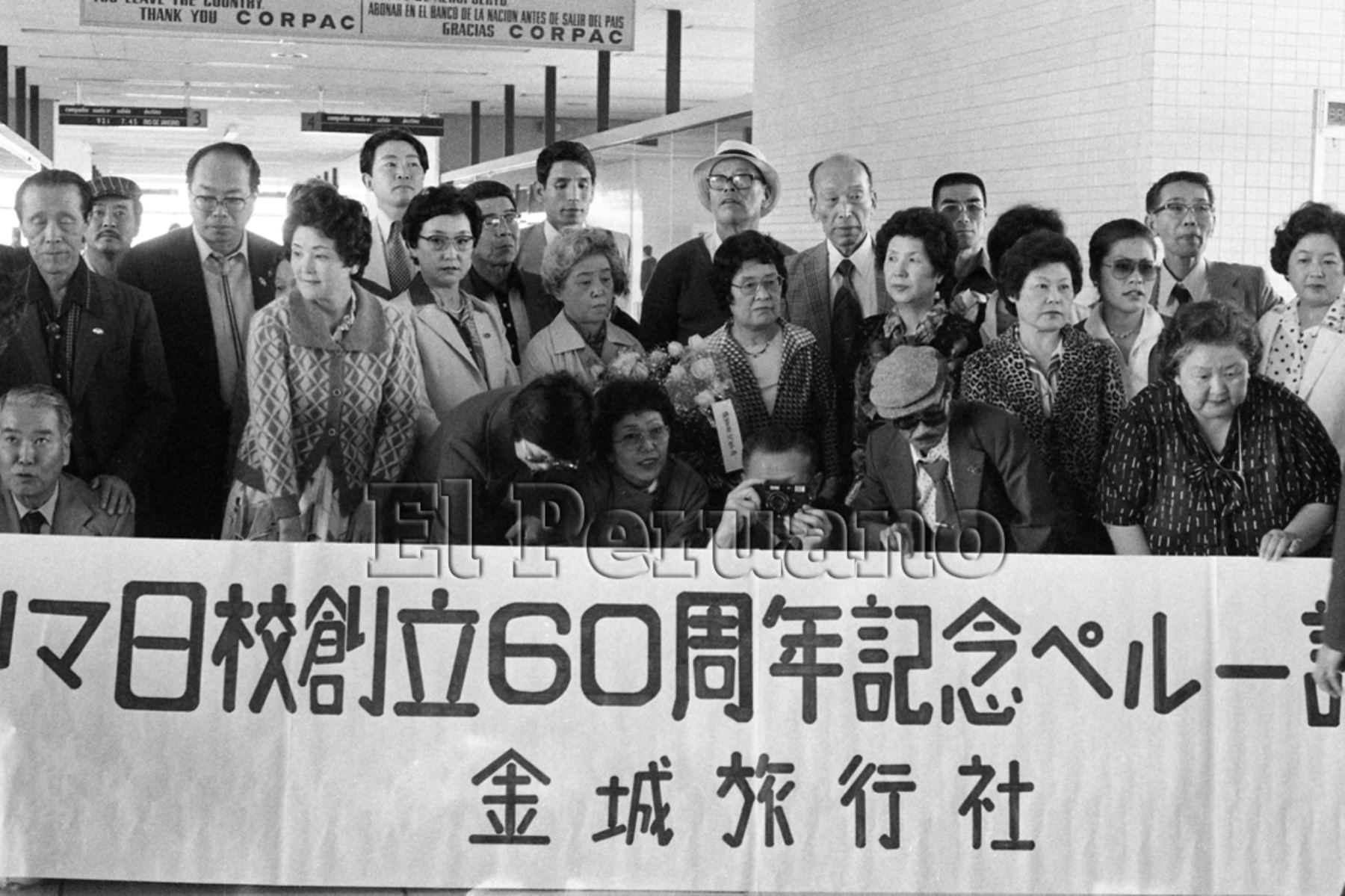 Callao - 16 agosto 1980 / Retorno de ciudadanos japones que fueron repatriados al Japón en 1940.