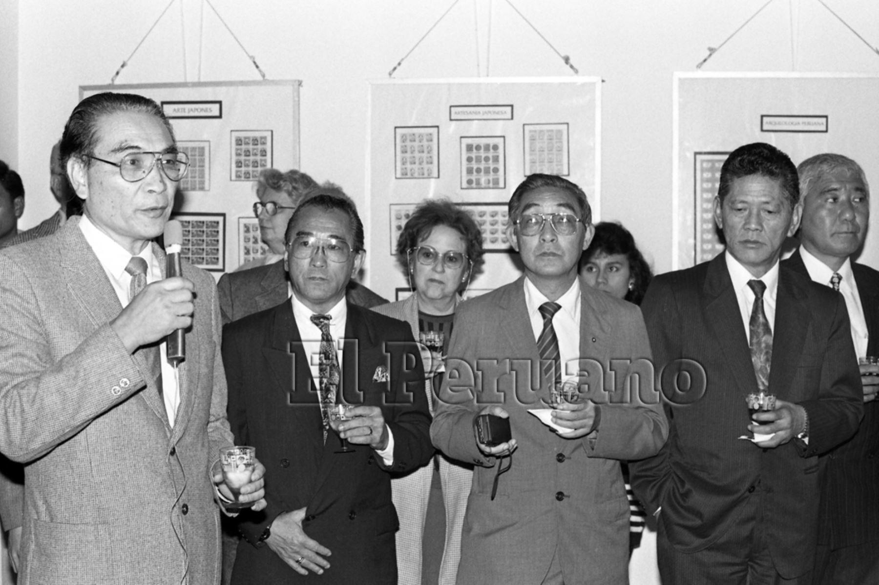 Lima - 16 agosto 1993 / Inauguración de exposición filtélica por los 120 años del Tratado de Amistad Perú - Japón.