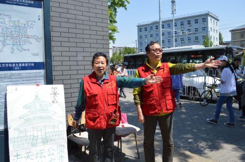 China espera erradicar la pobreza el año 2020. Foto: ANDINA/ Víctor Véliz