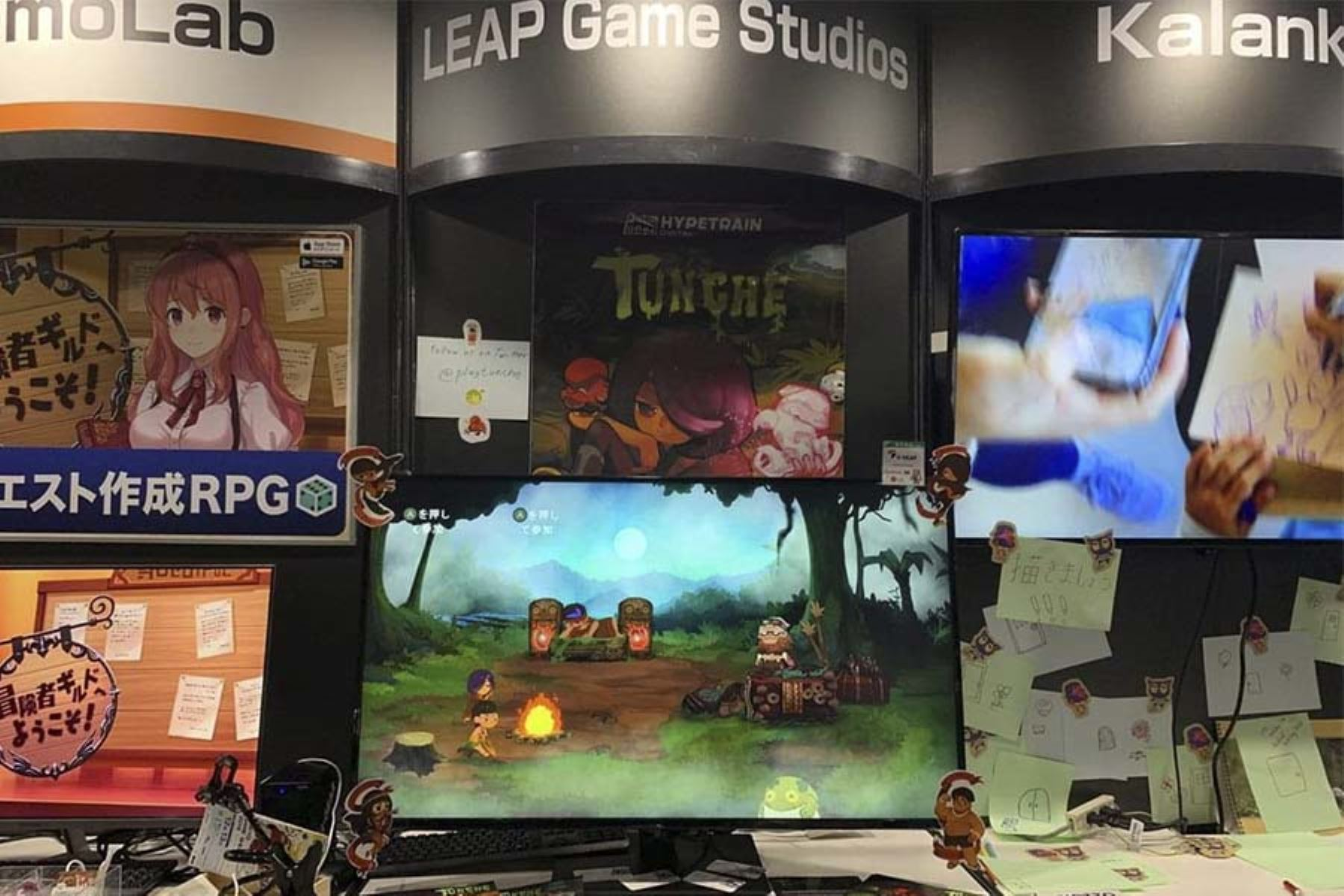 El juego Tunche de LEAP Game Studios fue financiado en parte por donaciones.