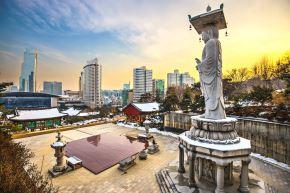 Corea del Sur. Foto: ANDINA/Difusión.
