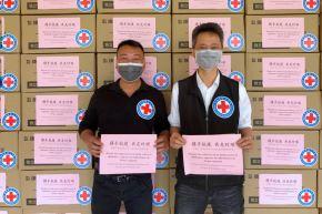 China apoya al Perú con materiales médicos para enfrentar la emergencia sanitaria. Foto: ANDINA/Difusión