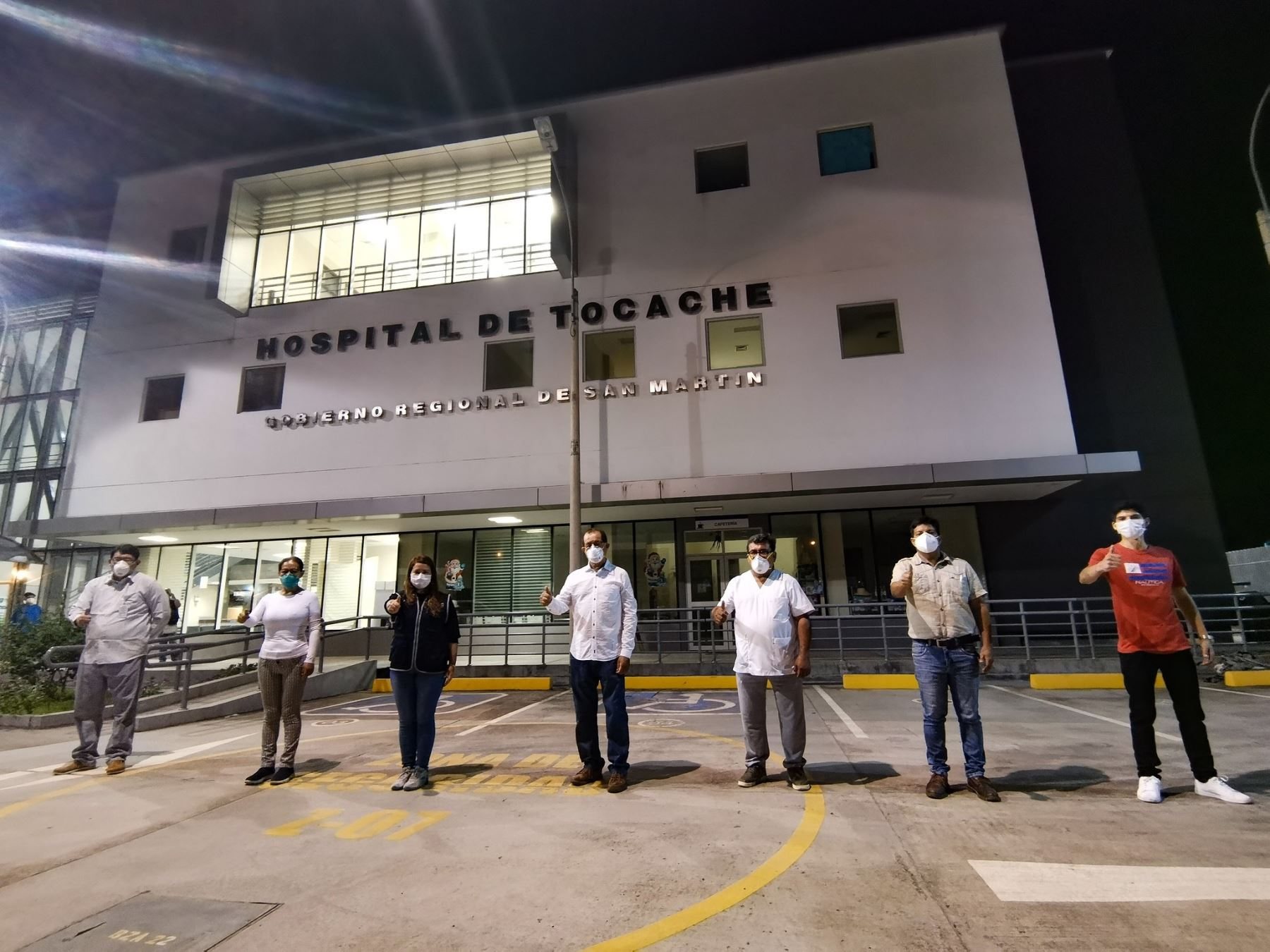 Especialistas en Medicina Intensiva del Minsa arriban a Tocache, en San Martín, para mejorar la atención de pacientes covid-19 en el Hospital de Tocache.