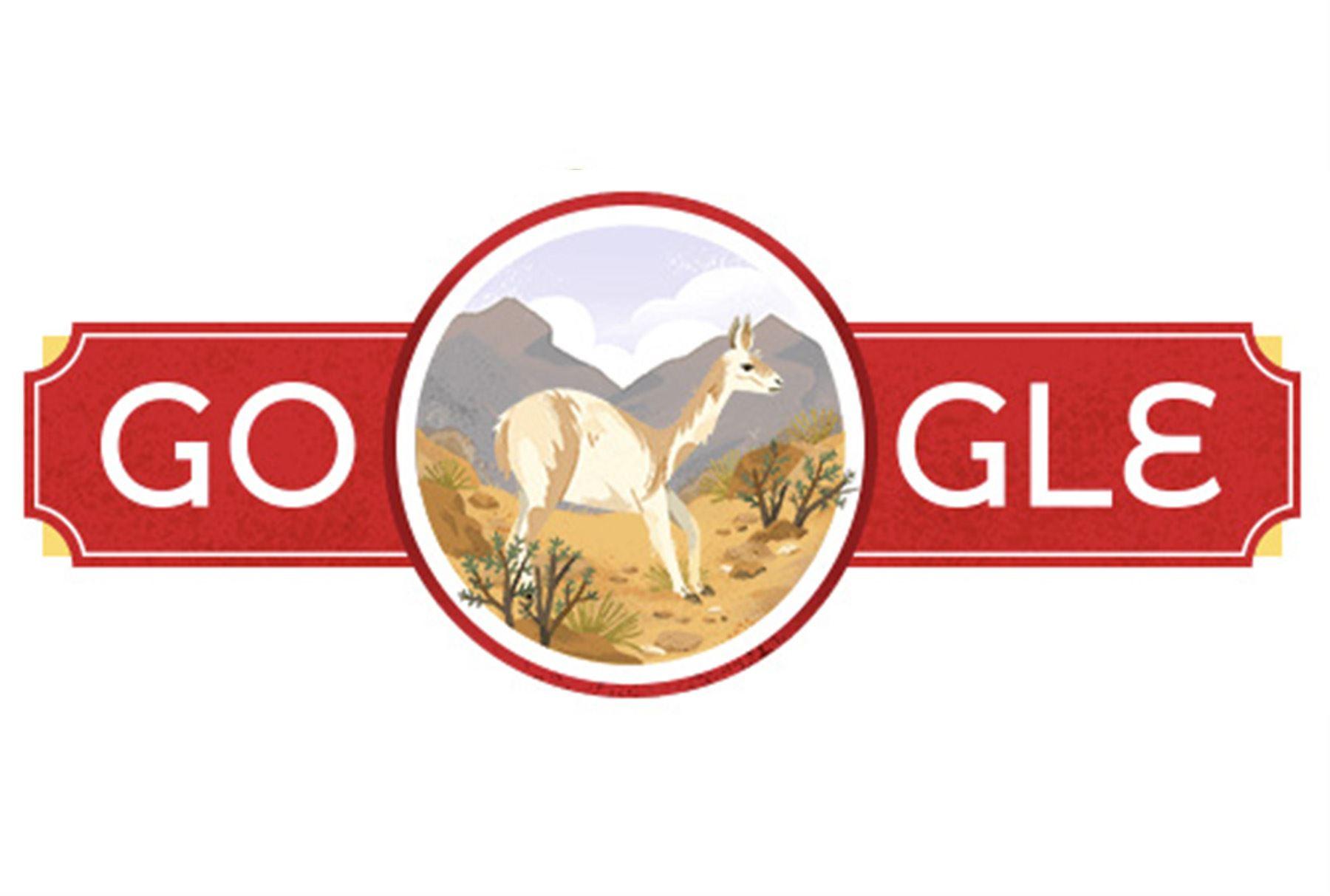 Photo: Google Peru