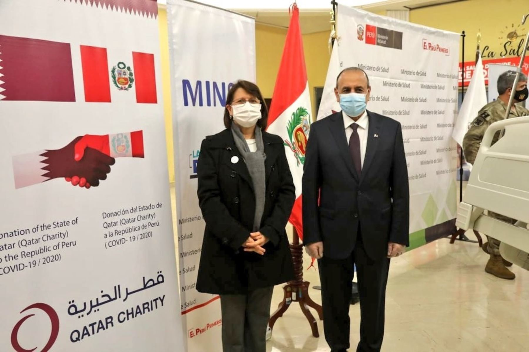 Qatar donates ICU beds and personal protective equipment to Peru. Photo: ANDINA/Minsa