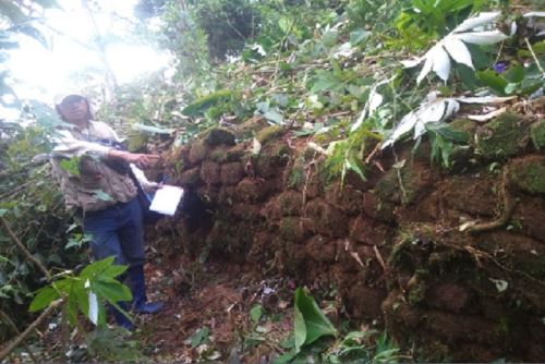 El sitio arqueológico Casa del Inca, ubicado en la reserva comunal Amarakaeri (RCA), se encuentra en la provincia de Manu, departamento de Madre de Dios.