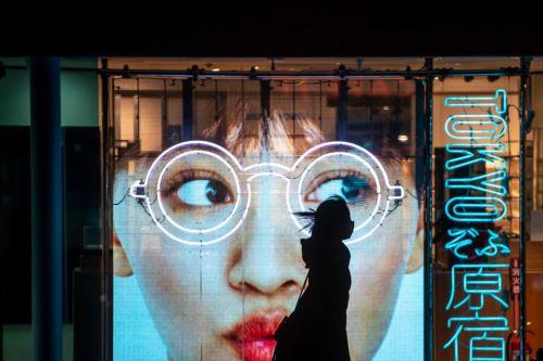 Japón prepara una nueva emergencia sanitaria en Tokio y tres regiones más