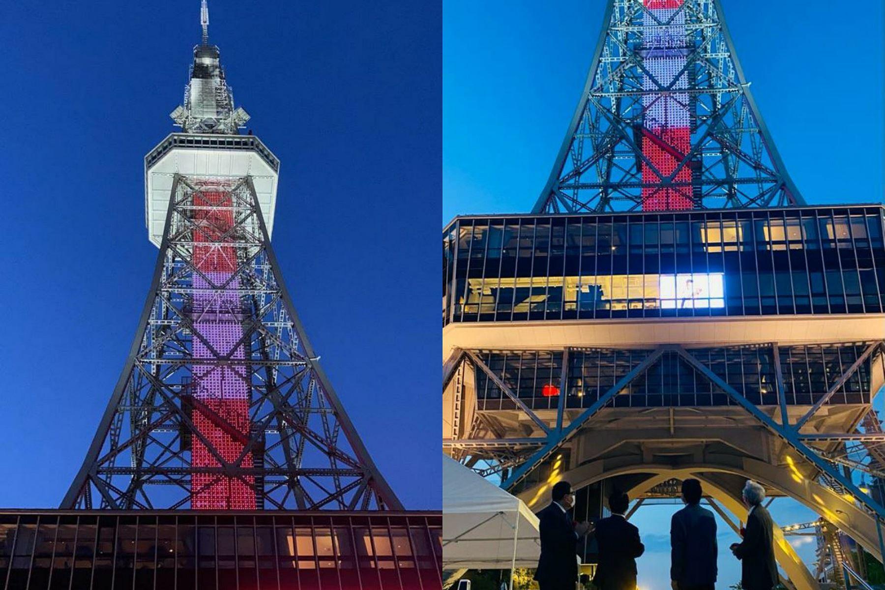 La Torre de Nagoya se ilumina de rojo y blanco por el Bicentenario del Perú. Foto: Difusión