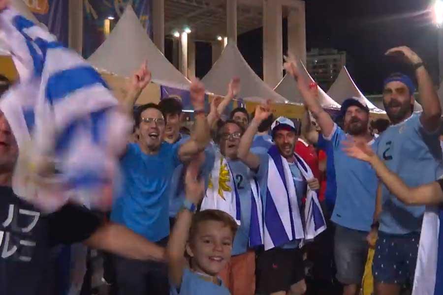 Copa América: uruguayos celebran liderazgo de Grupo C