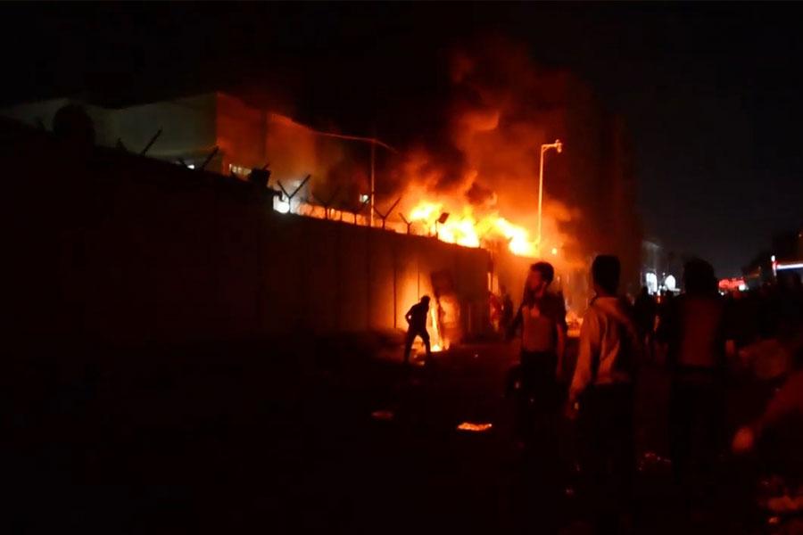 EEUU estima en más de 1.000 los muertos por represión de protestas en Irán