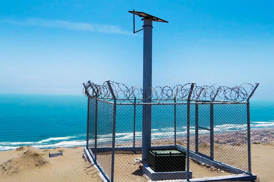 Suscriben convenio para instalar estación de monitoreo sísmico en Marcona