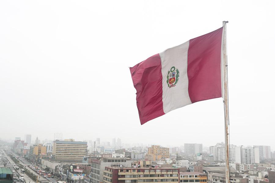 201 años de creación de la primera bandera y escudo nacional