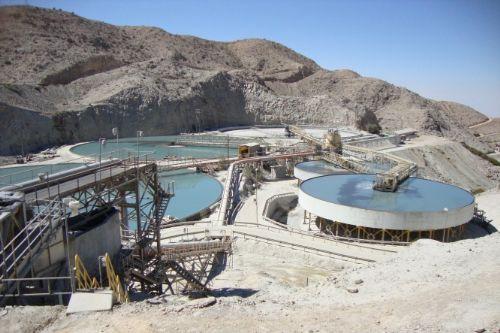Comité de Gestión e Información Minero Energético de Arequipa atenderá requerimiento sobre desarrollo de proyectos mineros y energéticos.